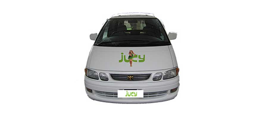 Jucy-El-Cheapo-1.jpg